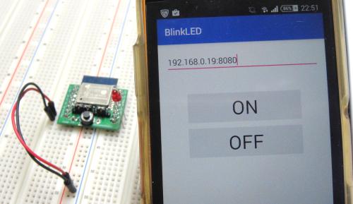 Arduino と Android で WiFiモジュール(ESP-WROOM-02) を動かす!:息子
